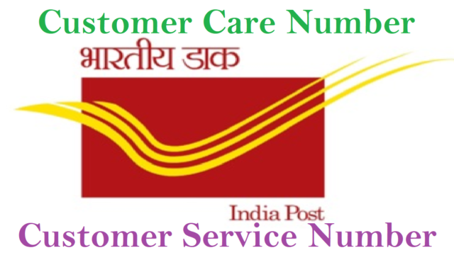 India Post Customer Care Number 24x7