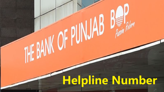 Bank Of Punjab Helpline Number